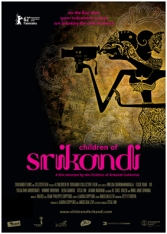 Srikandi_Plakat_A1_print.indd